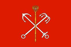 サンクトペテルブルクの市旗