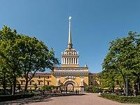 アレクサンドロフスキー公園から見た旧海軍省